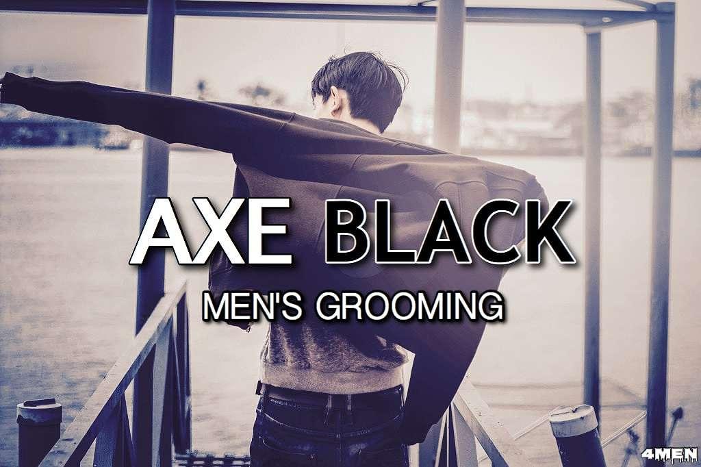 メンズ必見!女性にモテまくる香りAXE BLACKを徹底特集