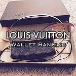 ルイ・ヴィトンの財布特集!メンズ人気ランキング【2018】