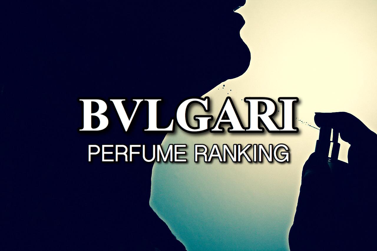 best website 5b480 37713 ブルガリ香水20選!メンズにおすすめ人気ランキング【2019】   4MEN
