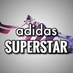 アディダス・スーパースター10選!人気の3ストライプを身にまとえ!【2018】
