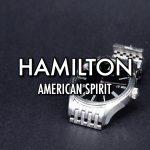 【2018】ハミルトン10選!メンズが買うべき10万円以下の時計大集合!