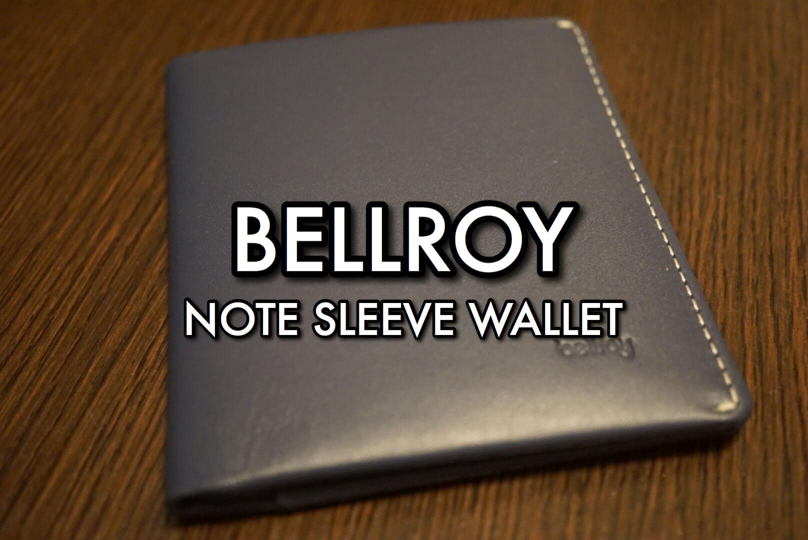 【薄い財布】グッチの長財布からベルロイの二つ折りに変えた理由